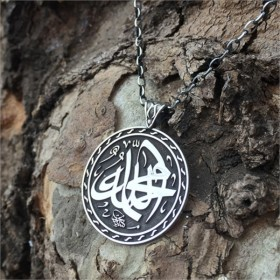Allah Muhammed Yazılı Kolye